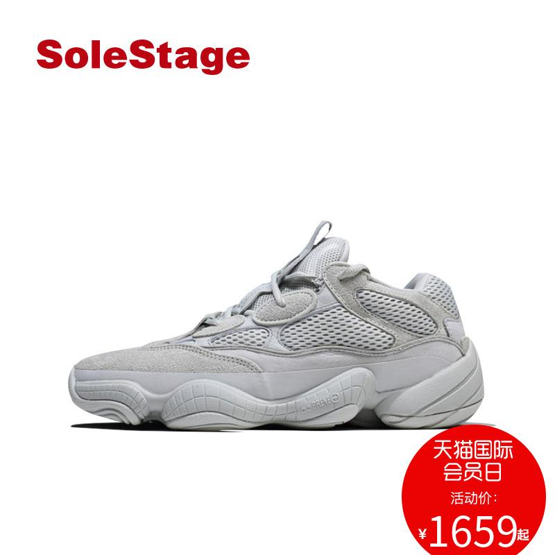 Adidas Yeezy 500 Salt 侃爺椰子海鹽灰復古老爹運動跑步鞋EE7287