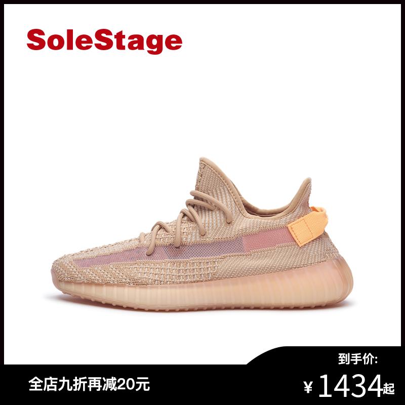 Adidas/阿迪达斯Yeezy 350 V2美洲限定椰子男女跑步运动鞋EG7490