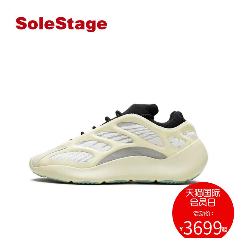 Adidas Yeezy 700 V3 Azael 椰子700異形復古老爹鞋 FW4980