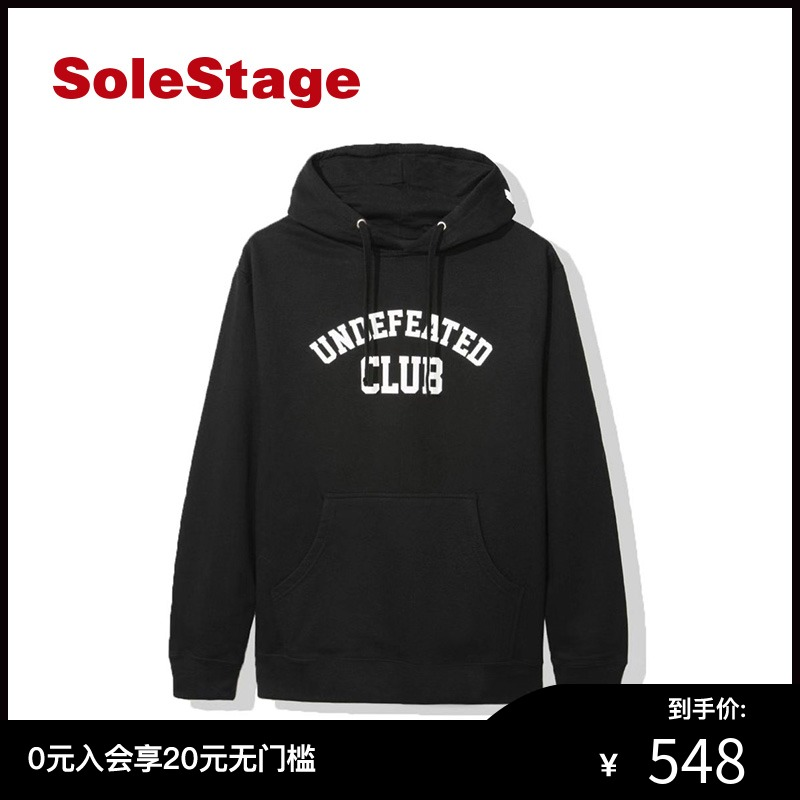 ASSC UNDEFEATED CLUB 联名男女潮ins带帽卫衣春款外套 ASSW497