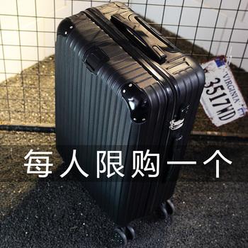 男士密码皮箱子韩版个性潮拉杆箱