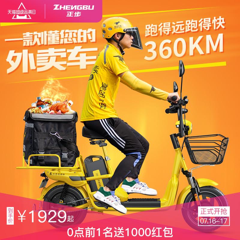Трициклы Артикул 611588975533