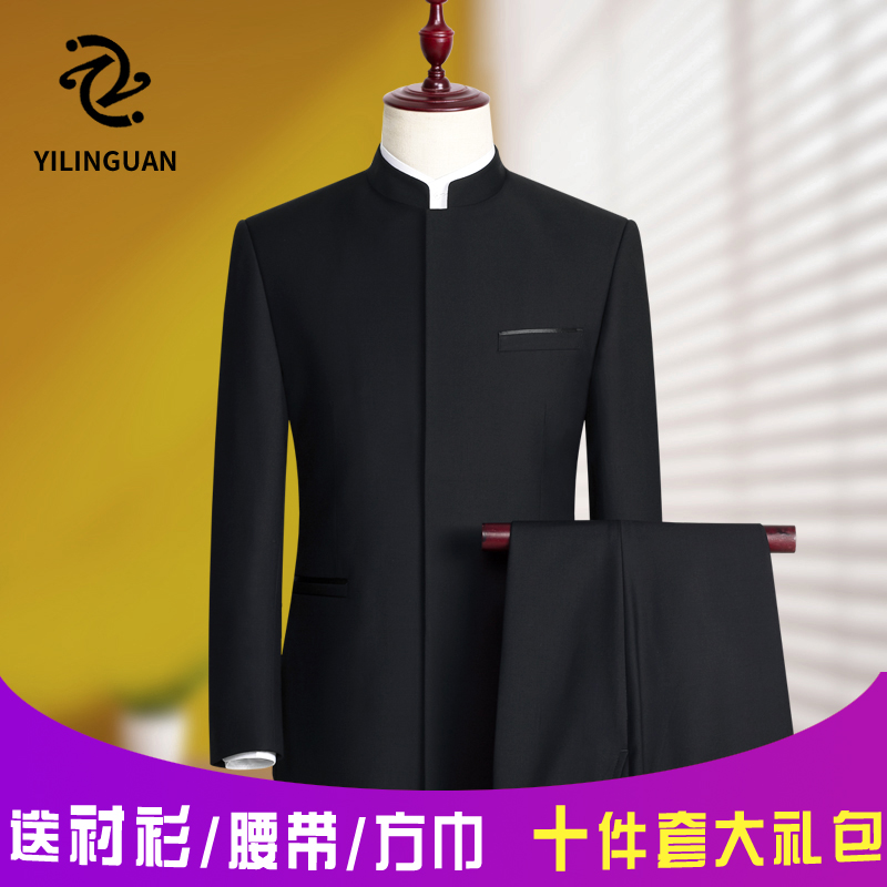 Zhongshan Suit for Men and Youth Self-cultivation Chinese Literary Collar Suit Chinese Wedding Dress Banquet Chinese Style Tang Dress