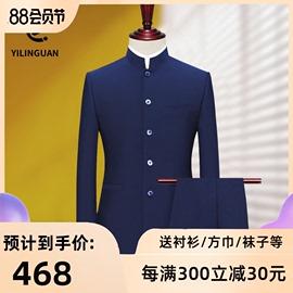 新郎中式结婚礼服中山装男装青年套装修身唐装弹力中华立领男正装