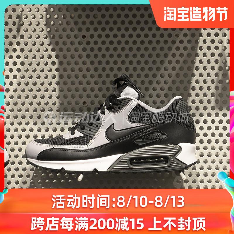 NIKE耐克男鞋2020夏季运动鞋Air Max 90气垫休闲鞋女鞋AJ1285-110