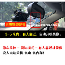 Ren E-Xing Vehicle Traffic Recorder Dual-lens High Definition Night Vision 24-hour Monitoring 360-degree Panoramic Vehicle Wireless