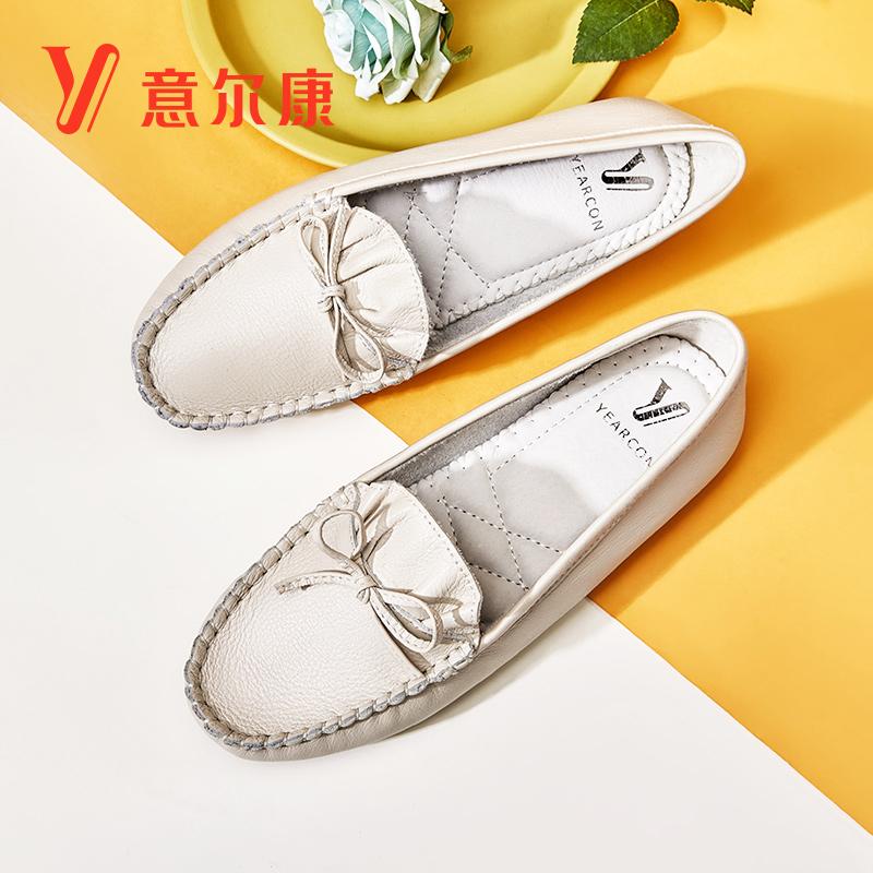 满309.00元可用120元优惠券意尔康豆豆鞋官方旗舰店2019皮鞋