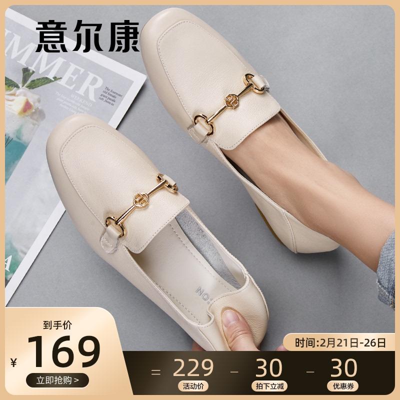 (过期)意尔康皮鞋旗舰店 意尔康2021春新款英伦风软底小皮鞋 券后229元包邮