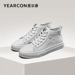意尔康男鞋2021秋季新款高帮板鞋时尚潮流百搭休闲单鞋小白鞋男士