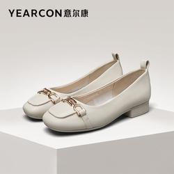 意尔康女鞋2021秋季新款女士浅口单鞋方头小皮鞋真皮气质职业工作