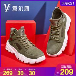 【双11预售】意尔康男鞋反绒真皮运动休闲鞋2019新款百搭老爹鞋