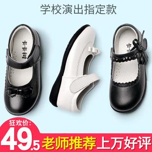 女童黑皮鞋演出表演真皮软底大童小学生儿童鞋小黑色白公主鞋单鞋图片