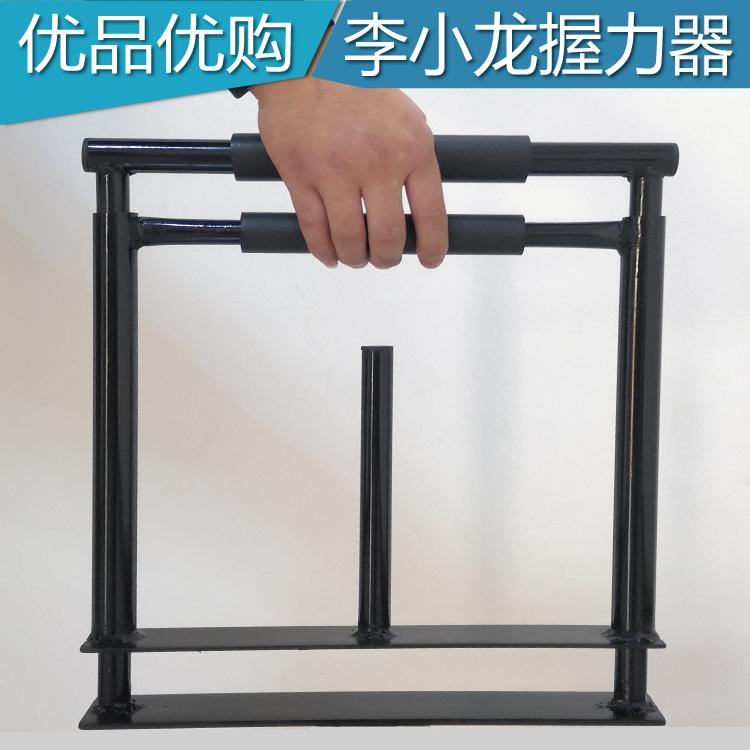李小龙握力器男式专业练手力小臂肌锻炼康复训练手指力腕力臂力器