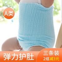 宝宝护肚围婴儿肚脐带纯棉防踢被子肚兜四季通用腹围幼儿童新生夏