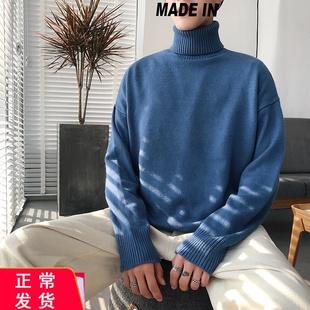 韩版 打底衫 高领毛衣男士 2019新款 冬季 宽松毛线衣潮个性 套头针织衫