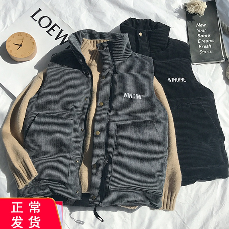 Cotton waistcoat men's new fall and winter Korean fashion jacket handsome shoulder corduroy couples thickened vest