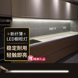 登上文化 輕薄觸摸櫥柜燈LED柜底燈吊柜燈書桌燈廚房燈展柜感應燈圖片