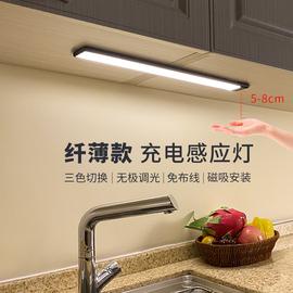 充电式手扫感应灯无线厨房灯led灯条免布线人体衣柜磁吸橱柜灯带