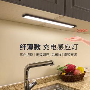 充电式手扫感应灯无线led橱柜灯带
