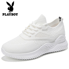Playboy's Children's Shoes Summer Shoes