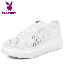 Playboy's Small White Shoes and Summer Net Shoes