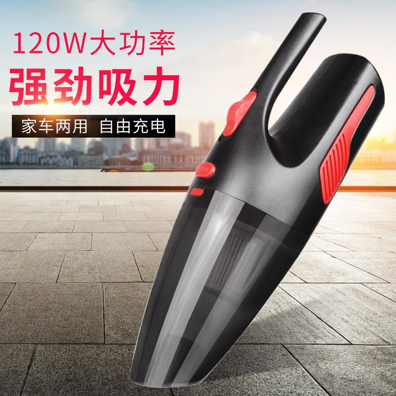 车载吸尘器汽车大功率强力无线迷你小型充电专用车内车用家用两用