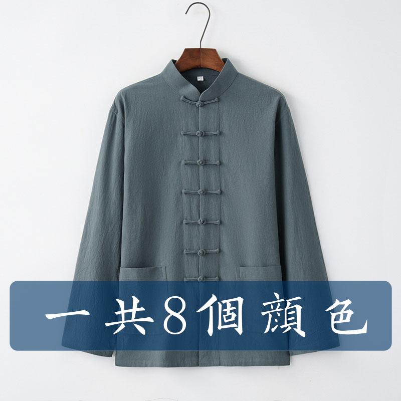 正品保证亚麻中国风男装中式复古唐装男青年立领汉服男休闲长袖棉麻居士服