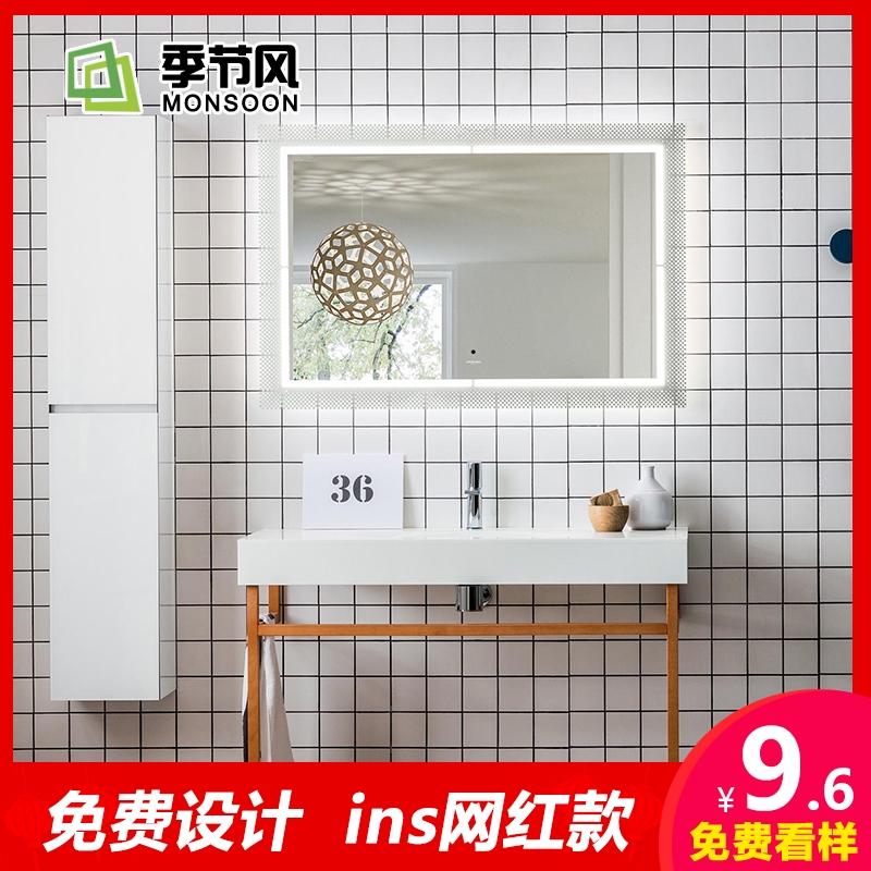卫生间方格子马赛克浴室面包砖厕所瓷砖北欧小白砖厨房方砖墙地砖