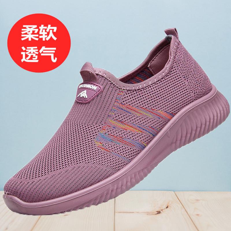 老北京布鞋春季女单鞋软底舒适休闲鞋宽松圆头轻便透气飞织妈妈鞋