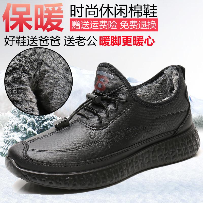 老北京布鞋冬季男二棉鞋防水薄绒休闲爸爸鞋软底防滑加绒保暖鞋