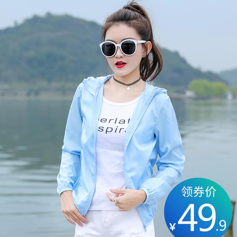 2020新款夏季防晒衣女短款薄款百搭学生韩版宽松长袖防晒服衫外套图片