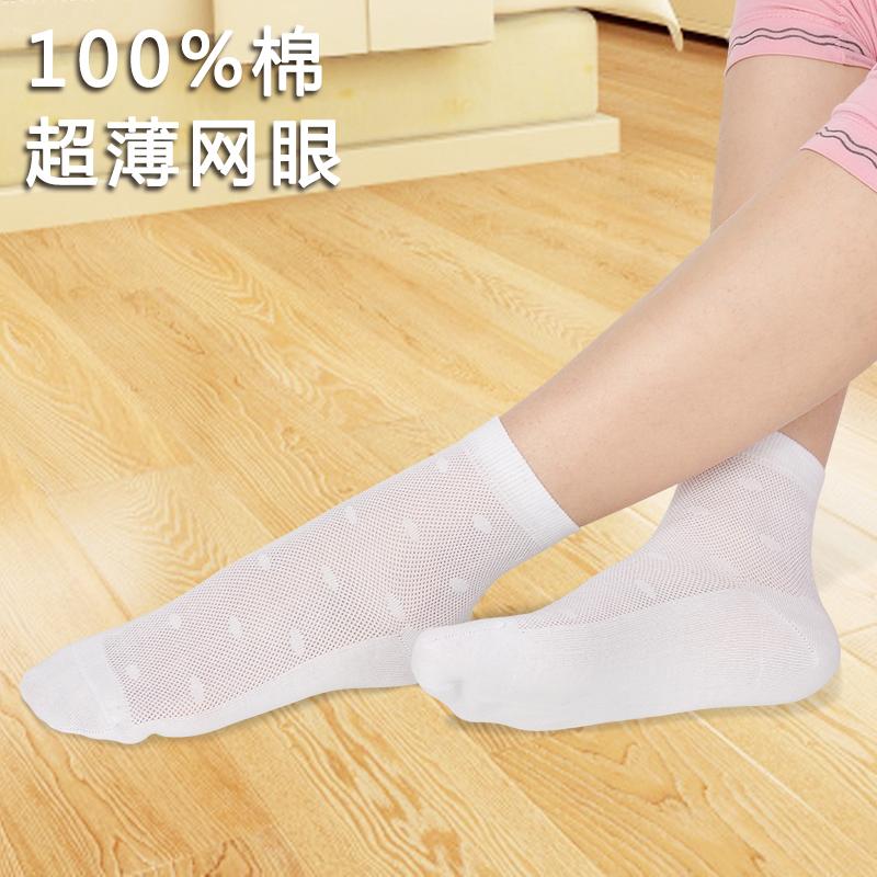 肤色短袜夏季薄棉袜超薄款女式防臭夏天纯棉网眼透气全棉中筒袜子