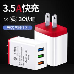 领1元券购买3u多插口快充华为小米oppo充电头