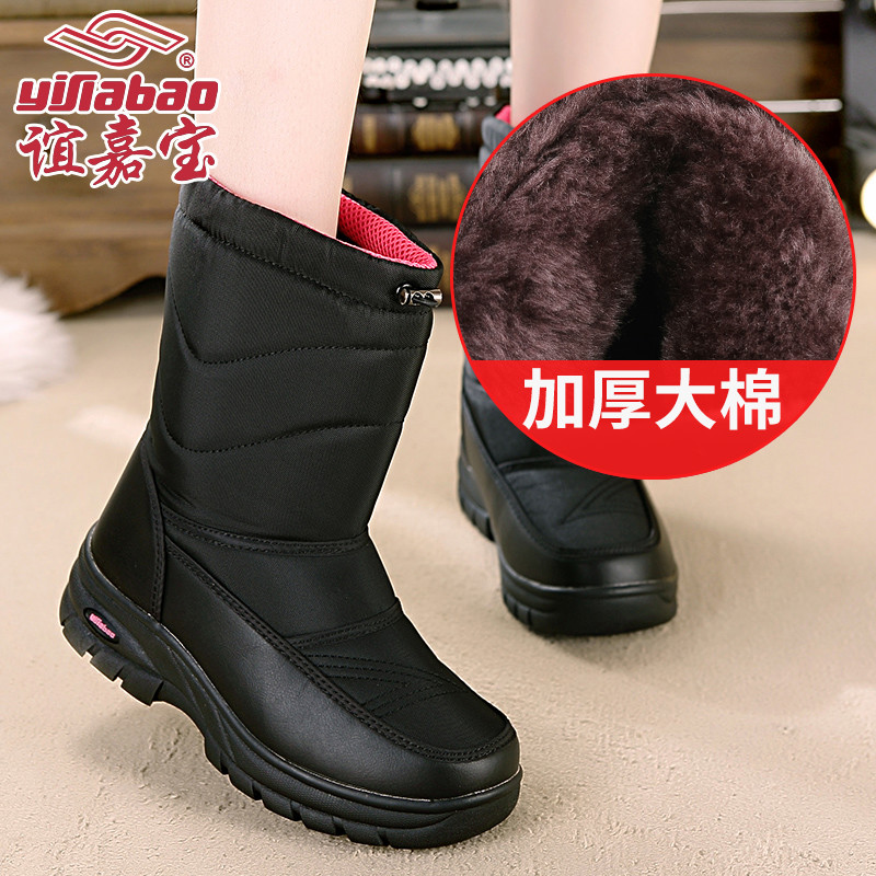 Yijiabao snow boots womens new winter plush and thickened northeast cold proof boots waterproof and antiskid cow tendon thick bottom