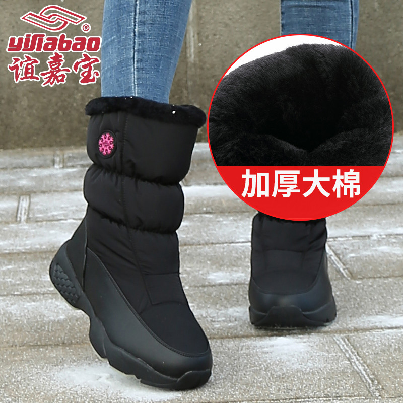 Yijiabao cotton shoes 2020 winter new fashion plush and thickened mothers shoes