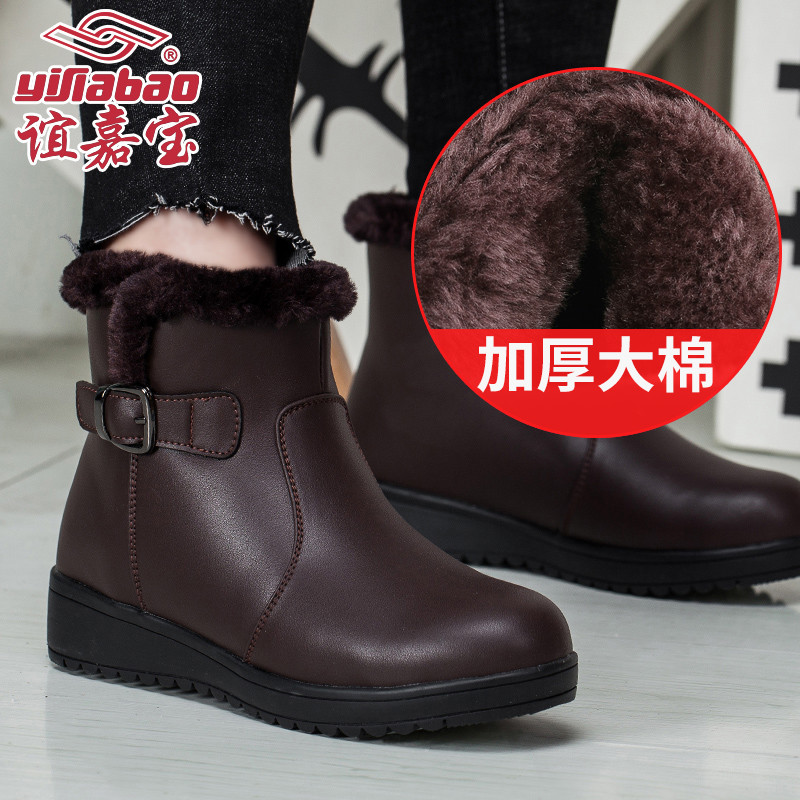 Yijiabao mother shoes womens winter Plush warm soft sole non slip womens shoes comfortable middle aged short boots middle aged cotton shoes