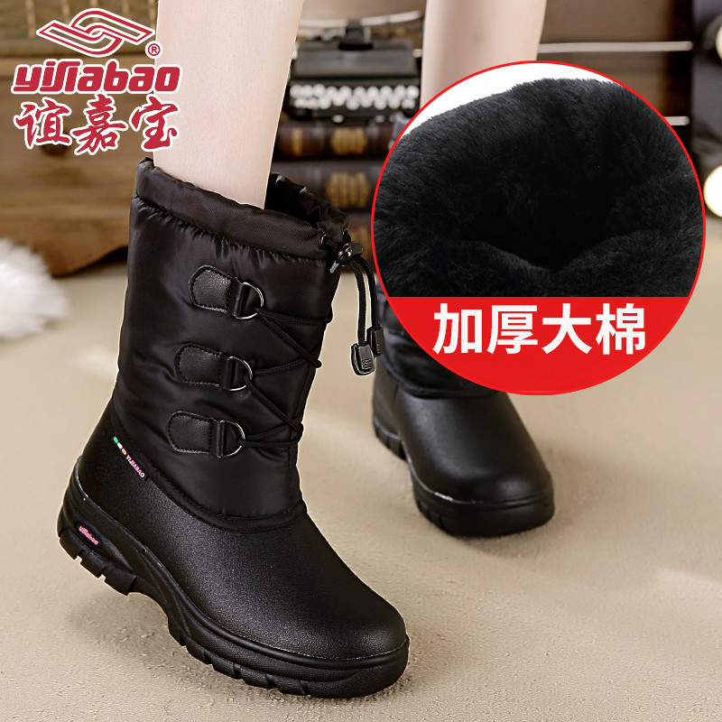 Yijiabao snow boots womens new winter Plush thickened waterproof womens boots cow tendon thick bottom anti slip middle tube cotton boots