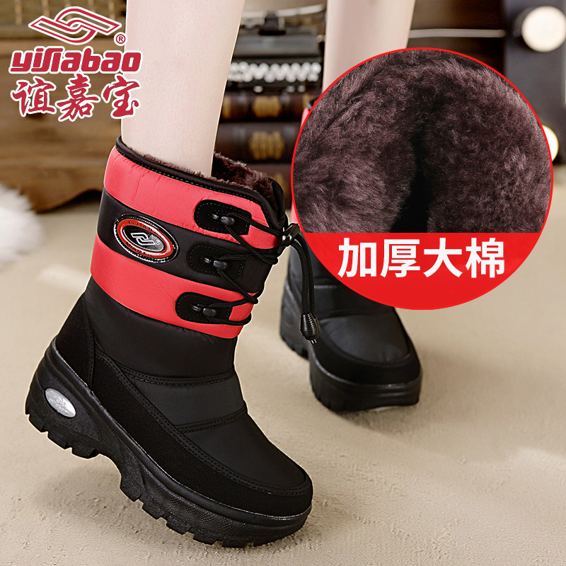 Yijiabao snow boots womens 2020 new winter thick soled northeast cotton shoes antiskid waterproof warm womens snow cotton