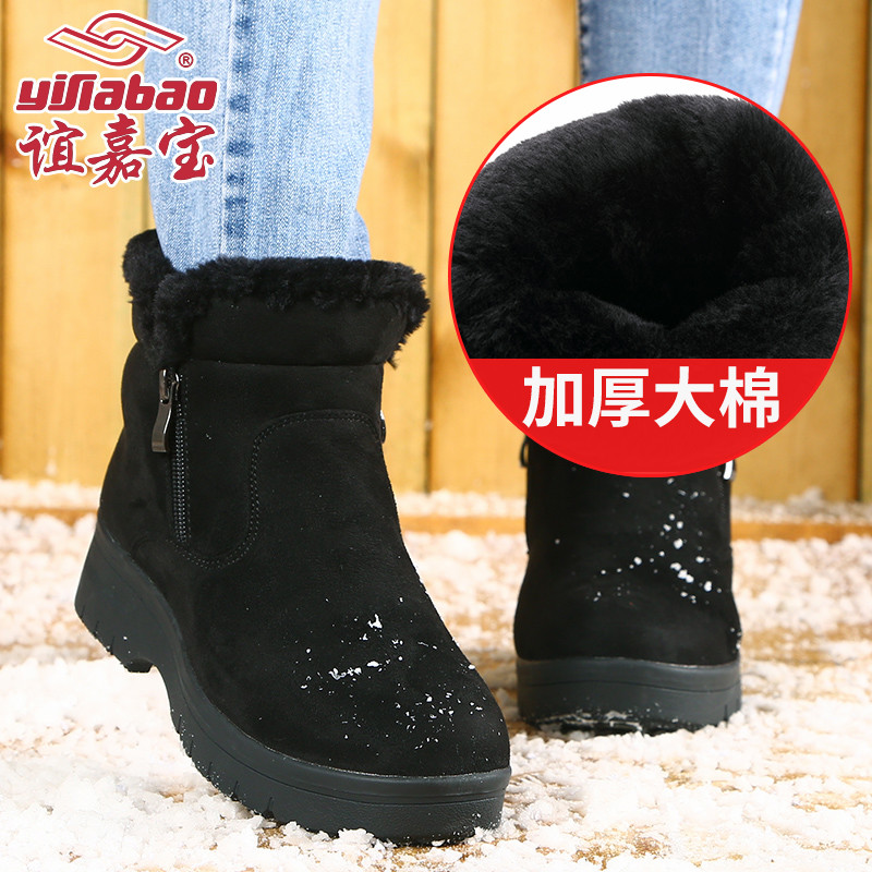 Yijiabao womens shoes winter thickened flat bottom short boots middle aged mother cotton shoes Plush warm anti slip northeast cotton shoes