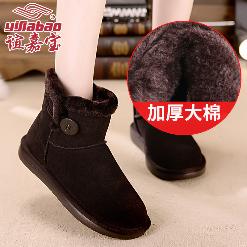 Yijiabao snow boots womens middle boots winter Plush warm flat womens shoes anti slip northeast cotton shoes womens shoes