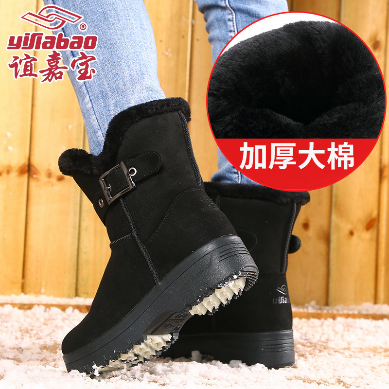 Yijiabao snow boots womens new winter Plush thickened anti slip northeast cotton boots childrens anti slip middle tube boots