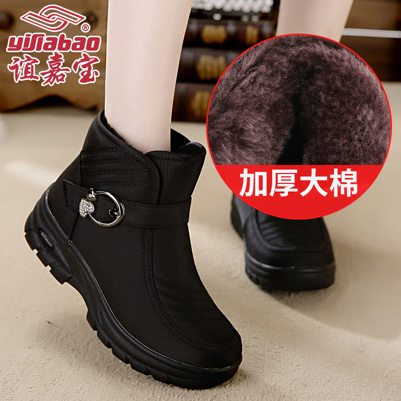 Yijiabao cotton shoes winter 2020 plush and thickened snow boots