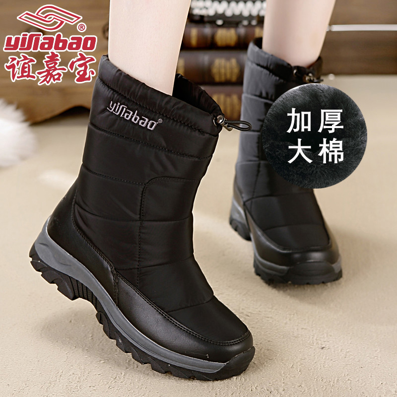 Yijiabao snow boots womens winter new plush thickened outdoor thick bottom anti slip waterproof northeast cotton middle tube boots