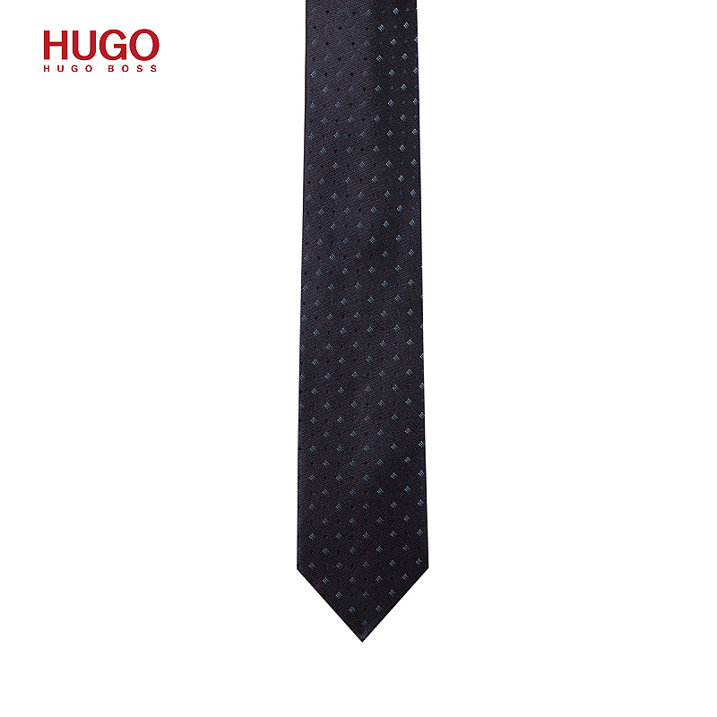 Hugo Boss Hugo Boss men's new business silk jacquard tie in spring and summer 2020