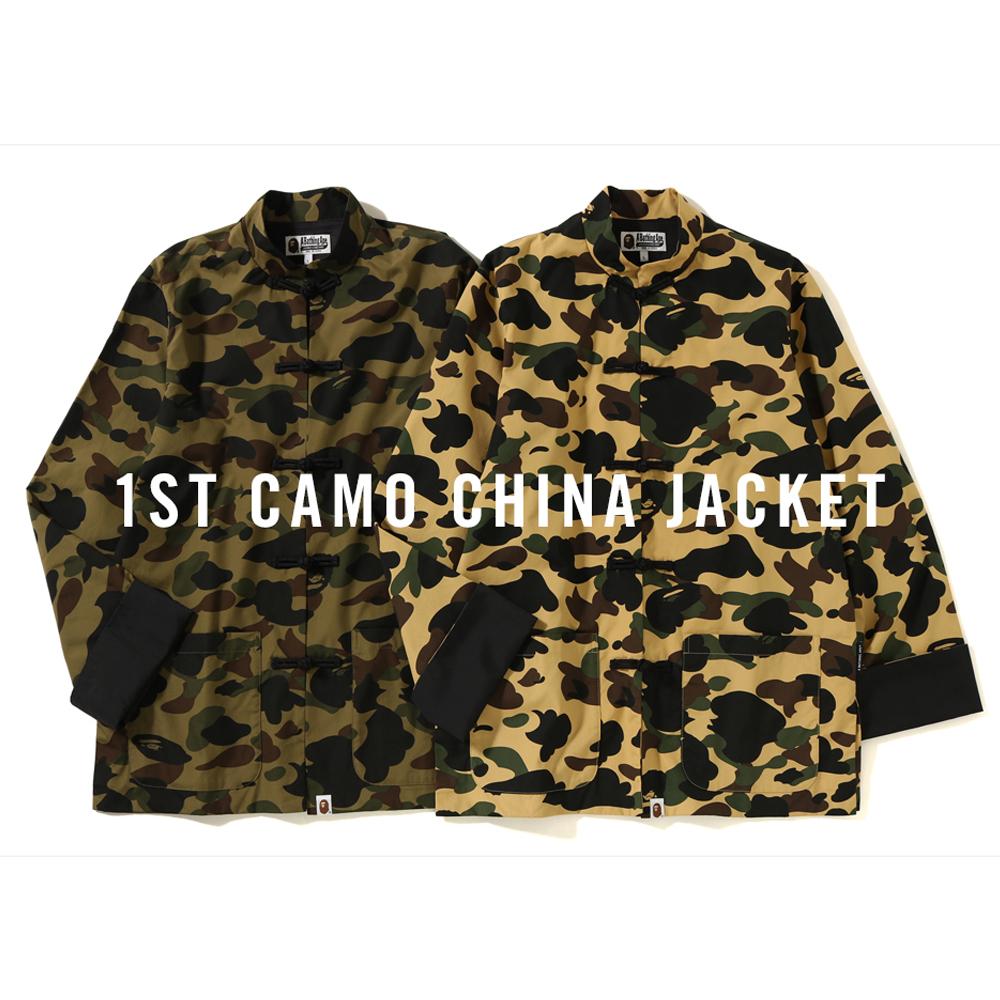 【折扣现货】任先生潮流bape黄绿迷彩唐装衬衫夹克男款1st camo