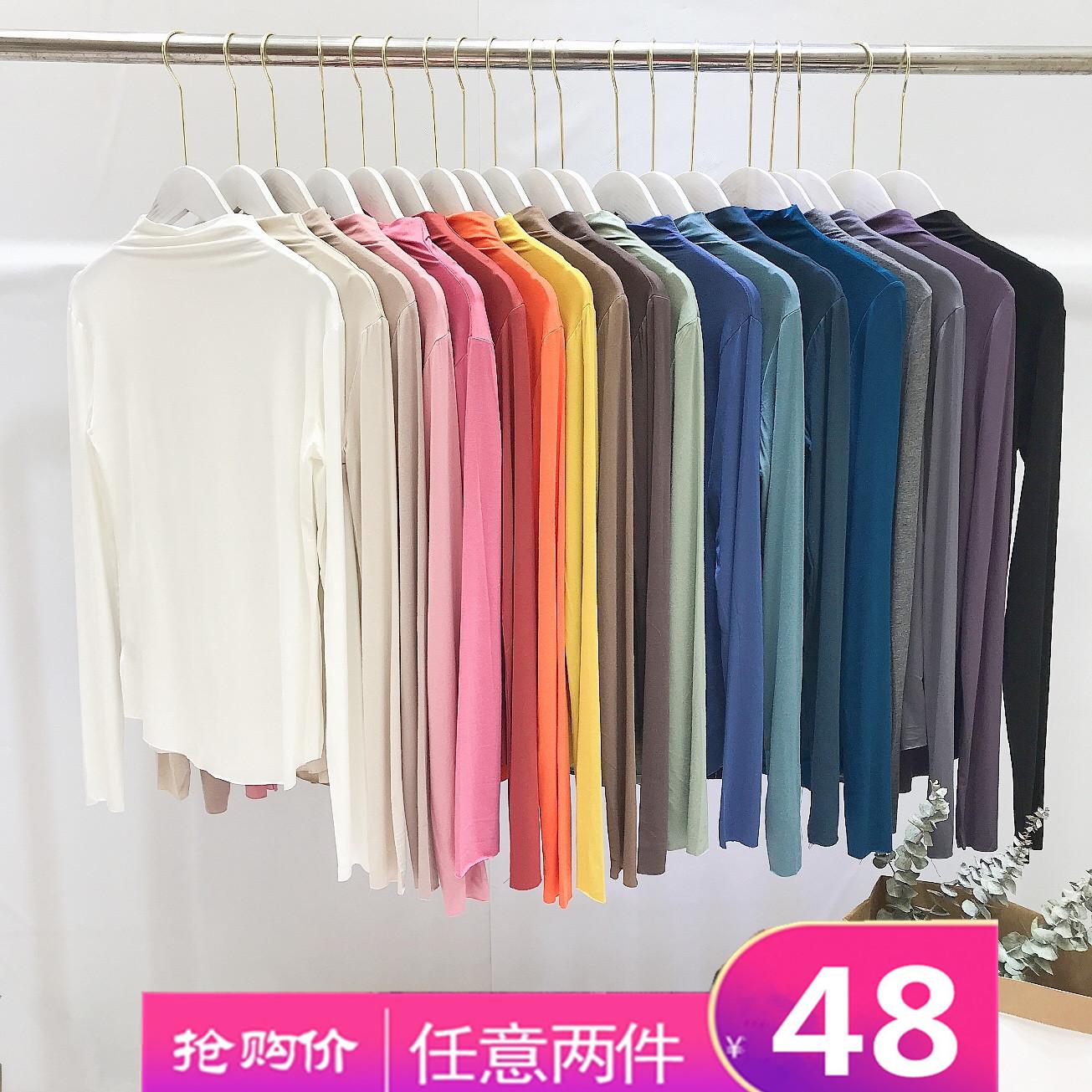 yuanxi元熙8515-1款 2020秋季薄款半高领内搭T恤女修身长袖打底衫