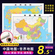 D中国自助游升级版2018中国自驾游地图集中国地图旅游书籍国家旅游走遍国内旅游指南旅行中国自助游攻略书新版2019现货正版