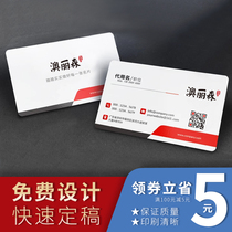 Aussie Lisen business card making business company color QR code business card Duplex printing custom rounded corner free design