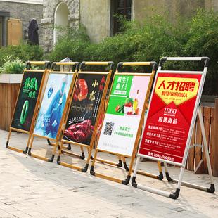 广告牌展示牌展架立式 kt板海报架宣传展示架立牌展板支架子 落地式