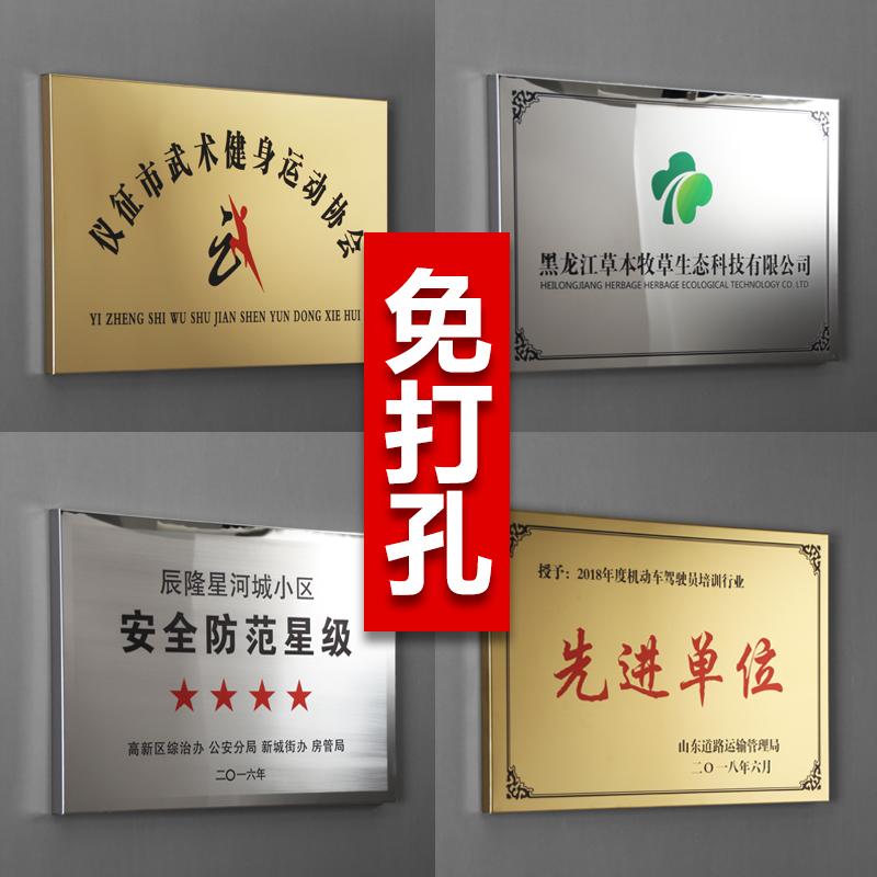 公司铜牌定做定制刻字门牌招牌门头制作不锈钢钛金牌广告牌子牌匾